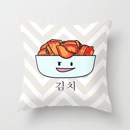 Happy Kimchi Kimchee Bowl Cabbage pickled spicy Korean Throw Pillow