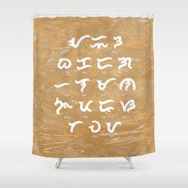Baybayin Kodigo in Natural Shower Curtain
