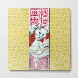 Kyosai Dancing Bakeneko Metal Print
