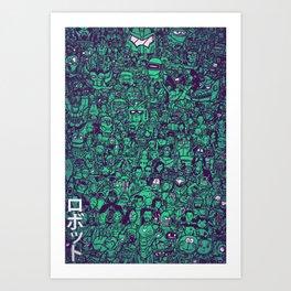 Domo Arigato Art Print