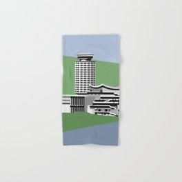 Soviet Modernism: Youth Palace in Yerevan, Armenia Hand & Bath Towel