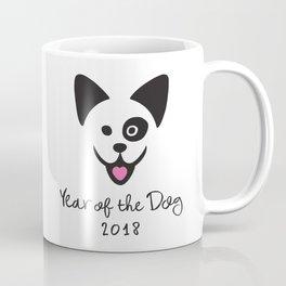 Year of the Dog 2018 Coffee Mug