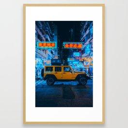 Cyberpunk Hong Kong Framed Art Print