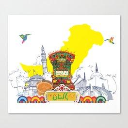 Truck Art Pakistan Canvas Print