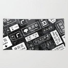 Lost in Japan Beach Towel