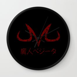 Vegeta Symbol - Japanese Wall Clock