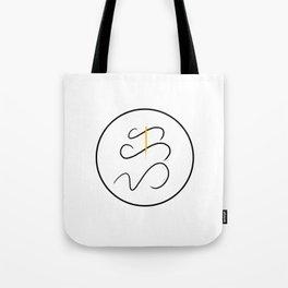 Kaya Style Logo Tote Bag