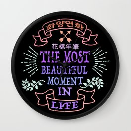 The Most Beautiful Moment in Life! 花樣年華 (화양연화) Wall Clock