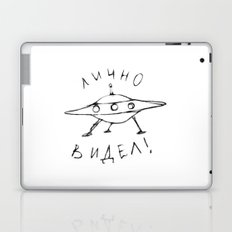 ЛИЧНО ВИДЕЛ! Laptop & iPad Skin
