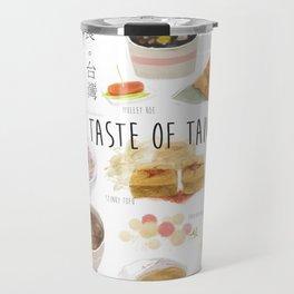 The Taste of Taiwan Travel Mug