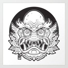Oni from the Black lagoon Art Print