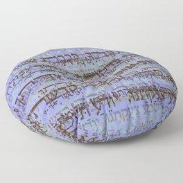 Hebrew Art Ana B'Ko'ach (A Kabbalistic Prayer) Jewish Spiritual Kabbalah Floor Pillow