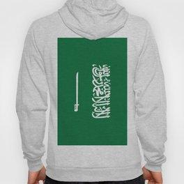 Flag of Saudi Arabia Hoody