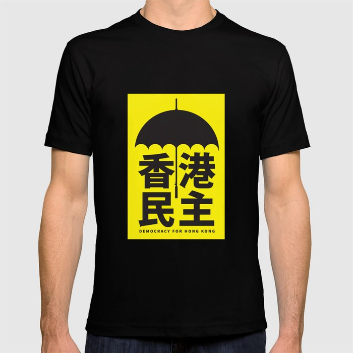 Umbrella Revolution: Democracy for Hong Kong T-shirt