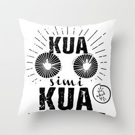 See What See! Throw Pillow