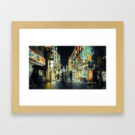 TOKYO BLOOM - Kabukicho Fun Framed Art Print