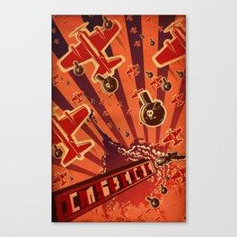Bong Bombs Canvas Print