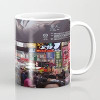 hong kong Mugs featuring Hong Kong  by ENGINEMAN - JOSEPHAMT