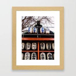 Lanterns at Japanese Shrine Framed Art Print