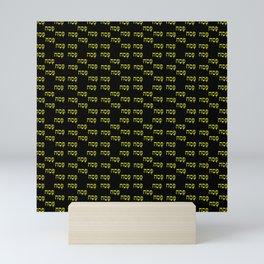 Pessah- סֵדֶר Mini Art Print