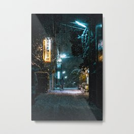 Setagaya Bike Home Metal Print
