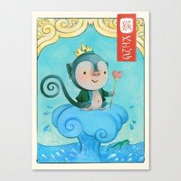The Monkey King (Sun Wukong) Canvas Print