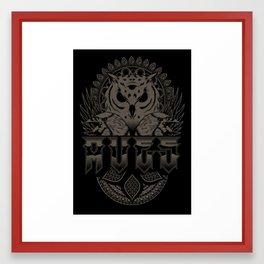 Dark Birds of the Greek Framed Art Print