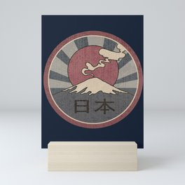Japan Mini Art Print