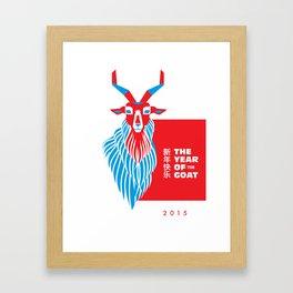 Year of the Goat 2015 Framed Art Print