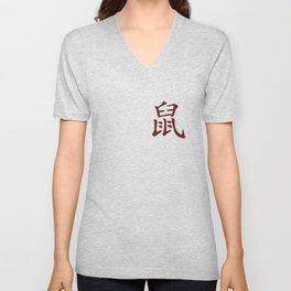 Chinese zodiac sign Rat red Unisex V-Neck