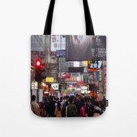 hong kong Tote Bags featuring Hong Kong  by ENGINEMAN - JOSEPHAMT