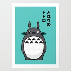Totoro Pop Art - Blue Version Art Print