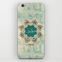 Damascus iPhone Skin