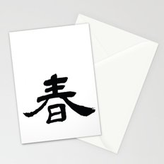 Chinese Calligraphy - SPRING Stationery Cards
