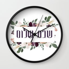 "Hebrew ""Shabbat Shalom"" Floral Art  Wall Clock"