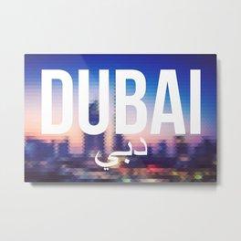 Dubai - Cityscape Metal Print