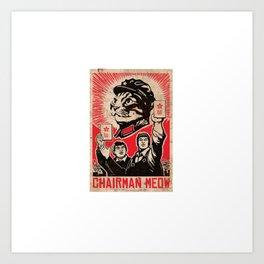 Mao Cat Art Print