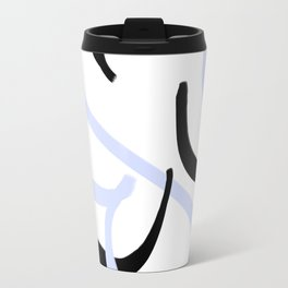 Banjo Cockle Travel Mug