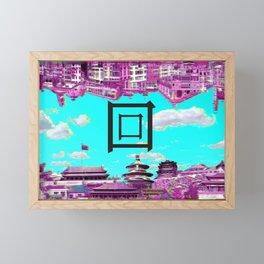 marcopolo - small version Framed Mini Art Print