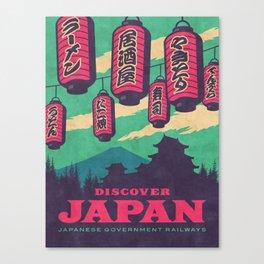 Japan Travel Tourism with Japanese Castle, Mt Fuji, Lanterns Retro Vintage - Green Canvas Print