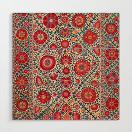 Kermina Suzani Uzbekistan Embroidery Print Wood Wall Art