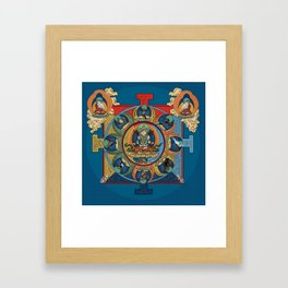 Cat Mandala Framed Art Print