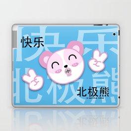 Happy Polar Bear Laptop & iPad Skin