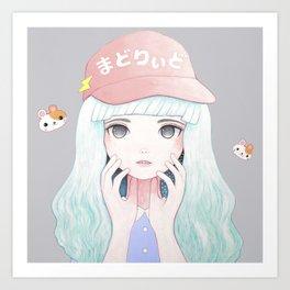 Zazi-White Art Print