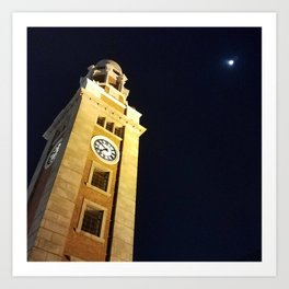 The Clock Tower Art Print