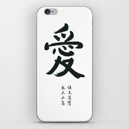 Love and Romance - Chinese Calligraphy iPhone Skin