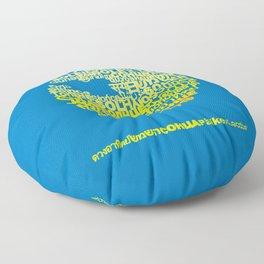 Sun in Different Languages Floor Pillow