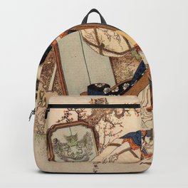 The Strong Oi Pouring Sake by Katsushika Hokusai Backpack