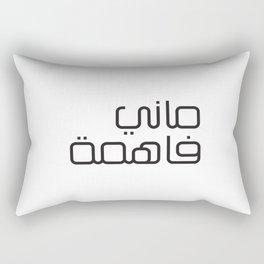 Teen Drama Queen Rectangular Pillow