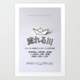 The River is Moving - Japanese Poster 02 Art Print